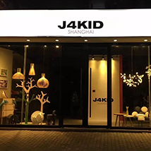 J4kid_showroom